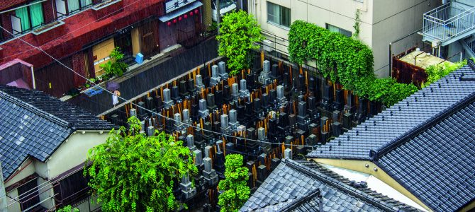 Mutations de l'espace funéraire dans les grandes villes d'Asie orientale